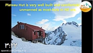 ویدئو فوق العاده ارصعود مجازی به قله Mt Cook نیوزلند