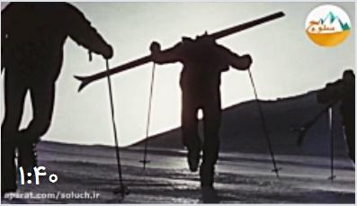 """""""درخواست جنون"""" بهترین کالکشن هیجانی در کوهنوردی"""