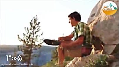 700متر صخره نوردی بدون حمایت در کالیفرنیا
