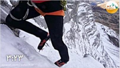 صعود سرعتی به دیواره مرگبار کوه ایگر سوییس