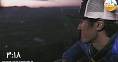 هرگز توقف نکن، تجربه کوهنورد معروف جیمی چِن
