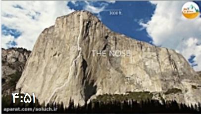 پروژه گوگل برای تصویر برداری سه بعدی از پارک ملی یوسیمی