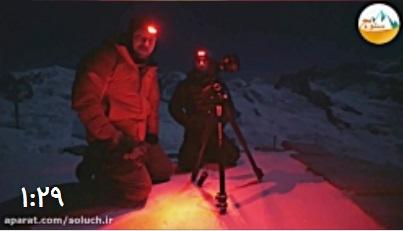پشت صحنه ضبط تصاویر تایم لپس در طبیعت