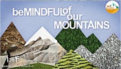 انیمیشن زیبا به مناسبت روز جهانی کوهستان