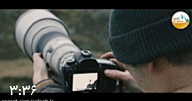 چگونه در کوهستان تصاویر بدیع ضبط نماییم؟