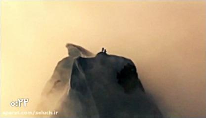 کوهها مرا می خوانند و من باید بروم
