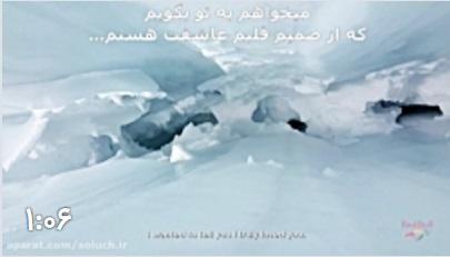 صدای کوهنورد در حال مرگ
