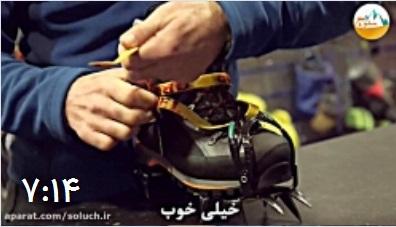 راهنمای خرید تجهیزات زمستانه کفش و کرامپون