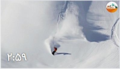 اسکی دیوانه کننده در آلاسکا