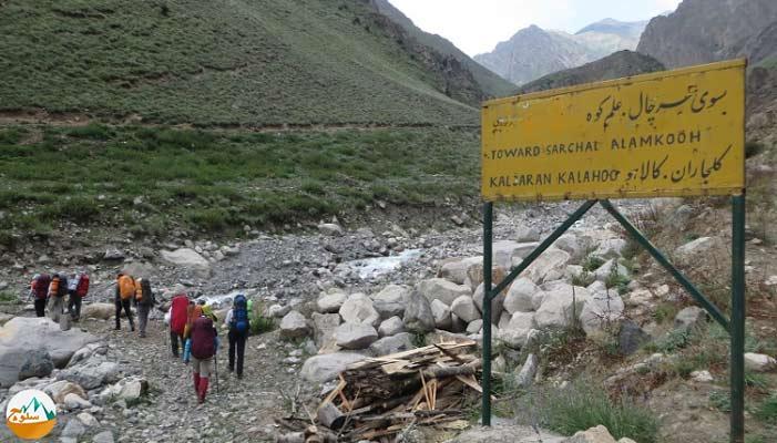 قله کالاهو 4400 متر را بهتر بشناسیم