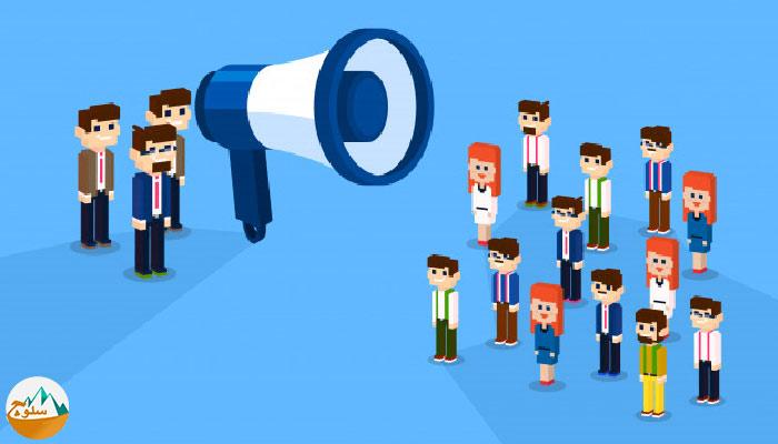 چگونه در سایت سلوچ کسب و کار خود را تبلیغ کنیم؟