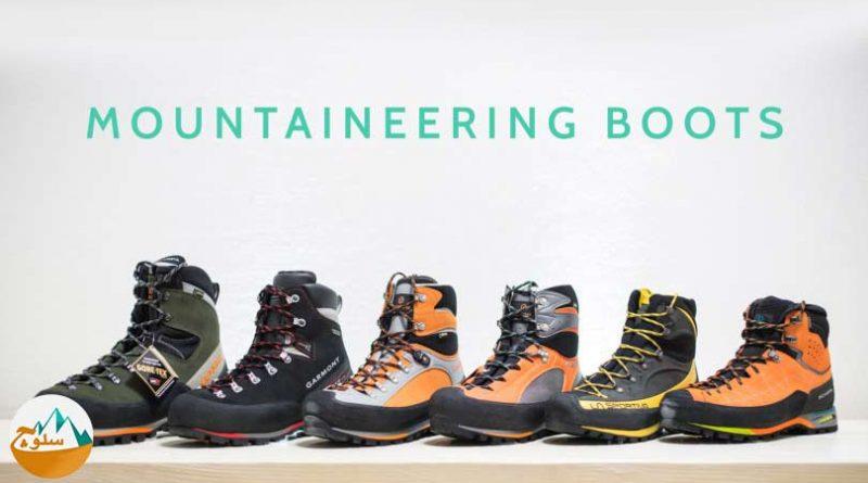 چند نکته مفید برای خرید کفش کوهپیمایی