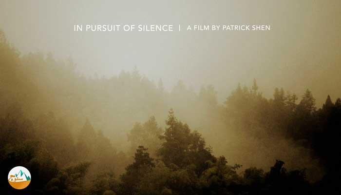 در جست و جوی سکوت